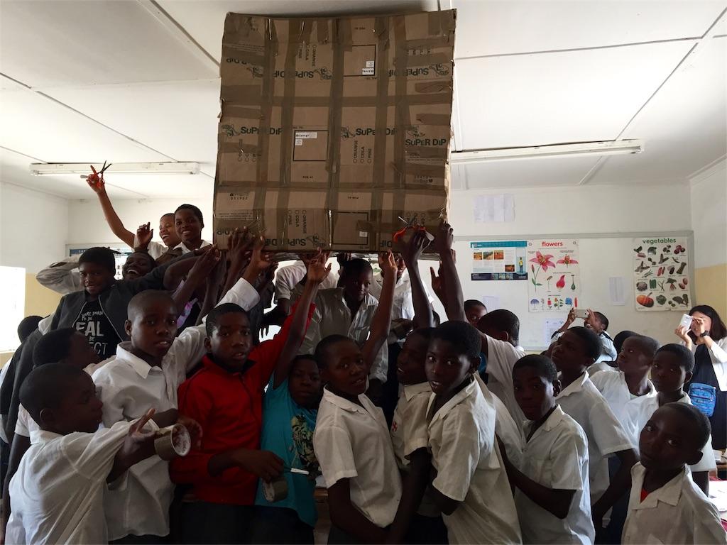 f:id:TPVC28-Namibia:20161110125139j:image