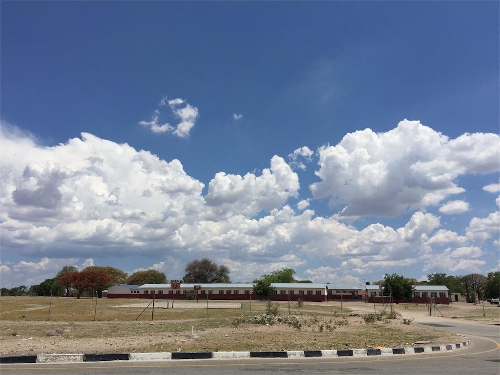 f:id:TPVC28-Namibia:20161112031111j:image