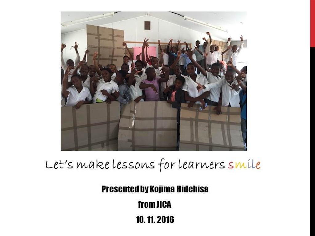 f:id:TPVC28-Namibia:20161114092648j:image