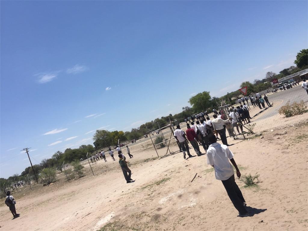f:id:TPVC28-Namibia:20161115133947j:image