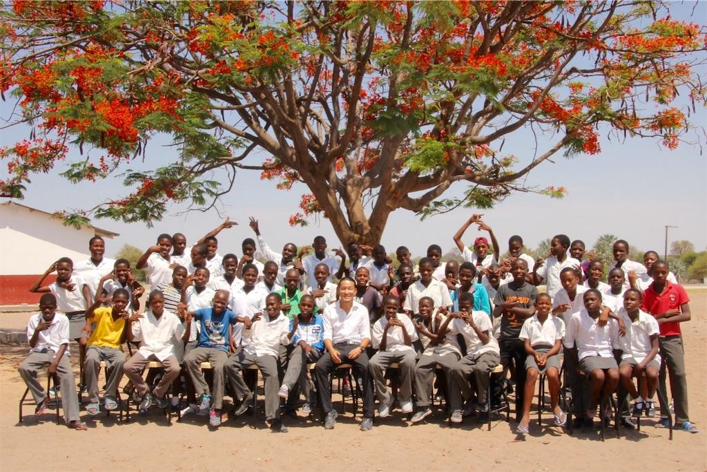 f:id:TPVC28-Namibia:20161118131535j:image