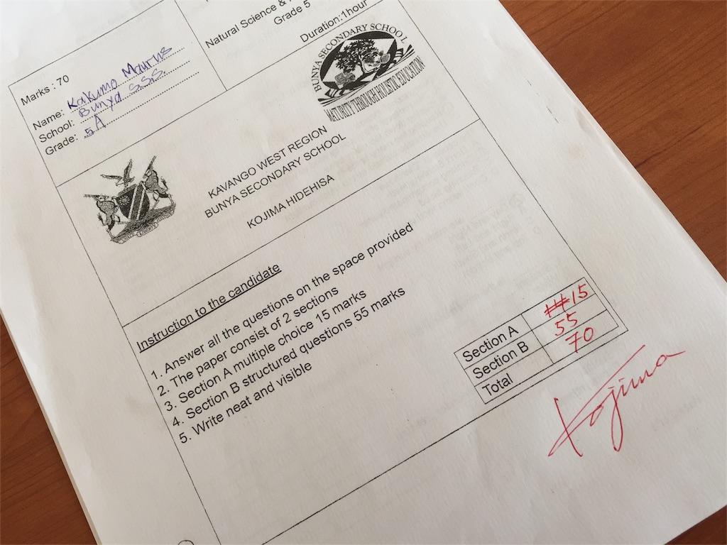 f:id:TPVC28-Namibia:20161123093433j:image