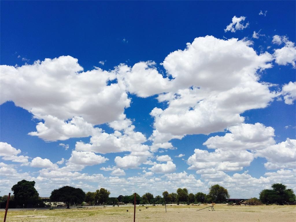 f:id:TPVC28-Namibia:20161130192804j:image