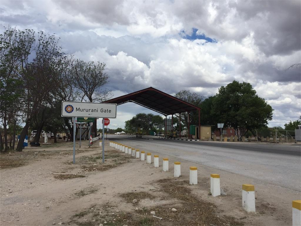 f:id:TPVC28-Namibia:20161201135118j:image
