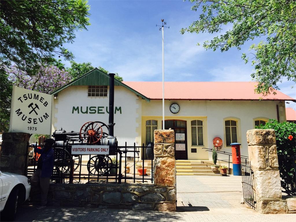 f:id:TPVC28-Namibia:20161202135537j:image