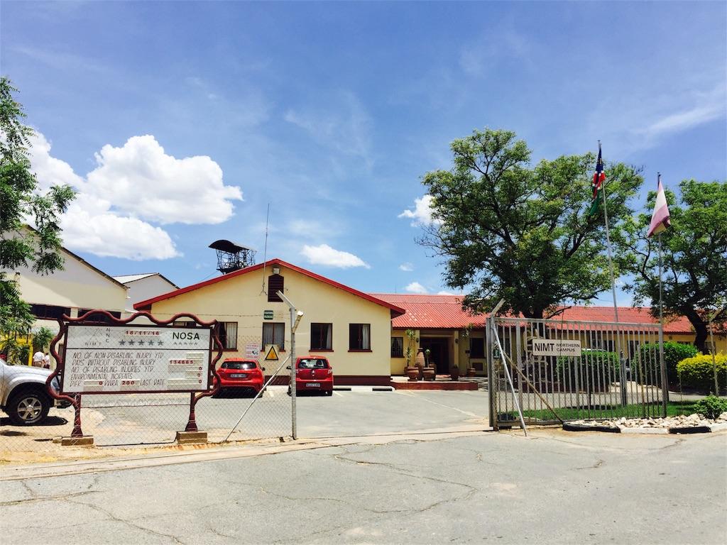 f:id:TPVC28-Namibia:20161202135819j:image