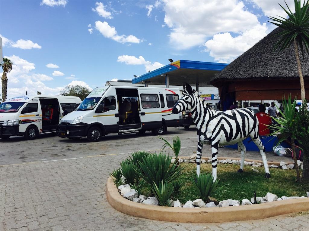 f:id:TPVC28-Namibia:20161203205021j:image