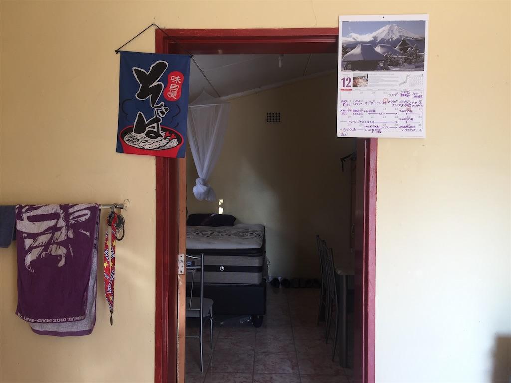 f:id:TPVC28-Namibia:20161207104829j:image