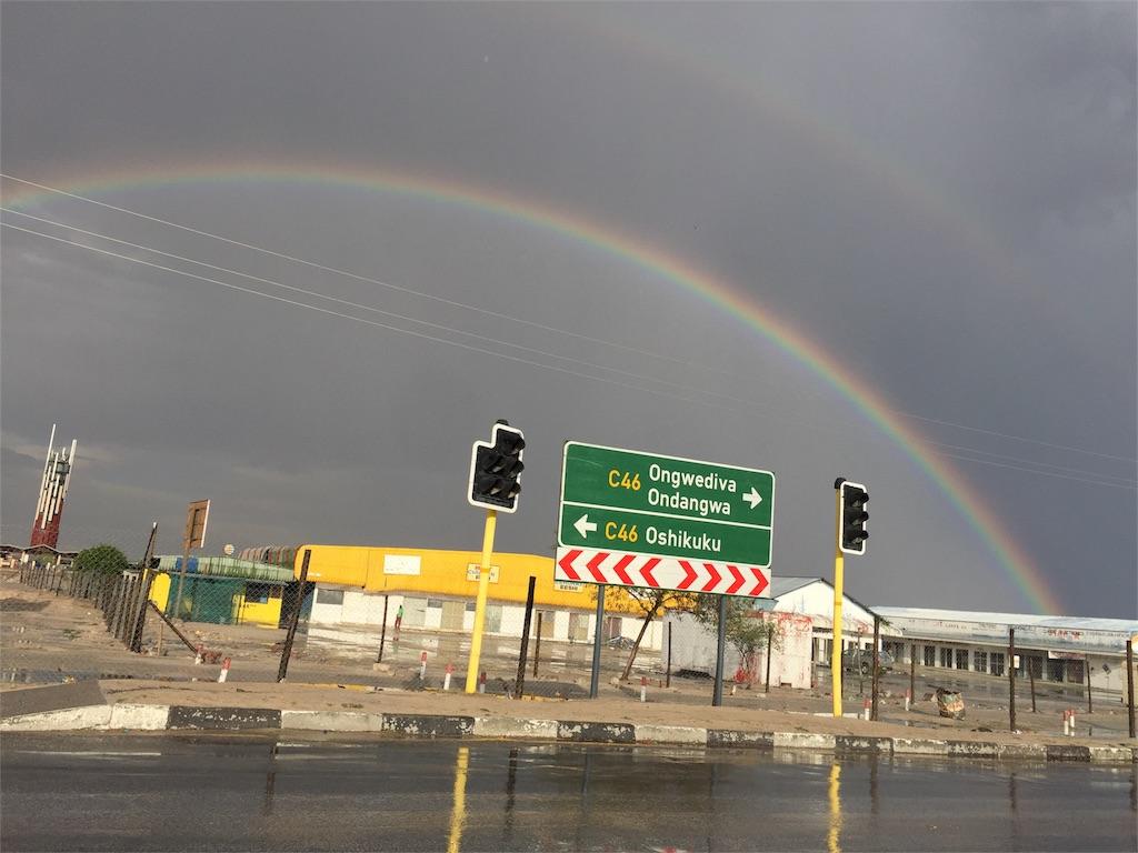 f:id:TPVC28-Namibia:20161207105211j:image