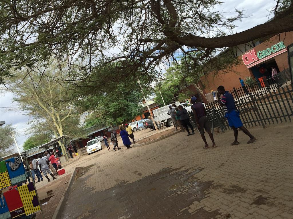 f:id:TPVC28-Namibia:20161208211130j:image