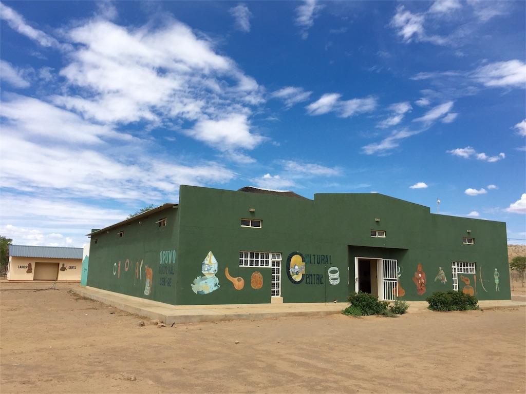 f:id:TPVC28-Namibia:20161209060239j:image