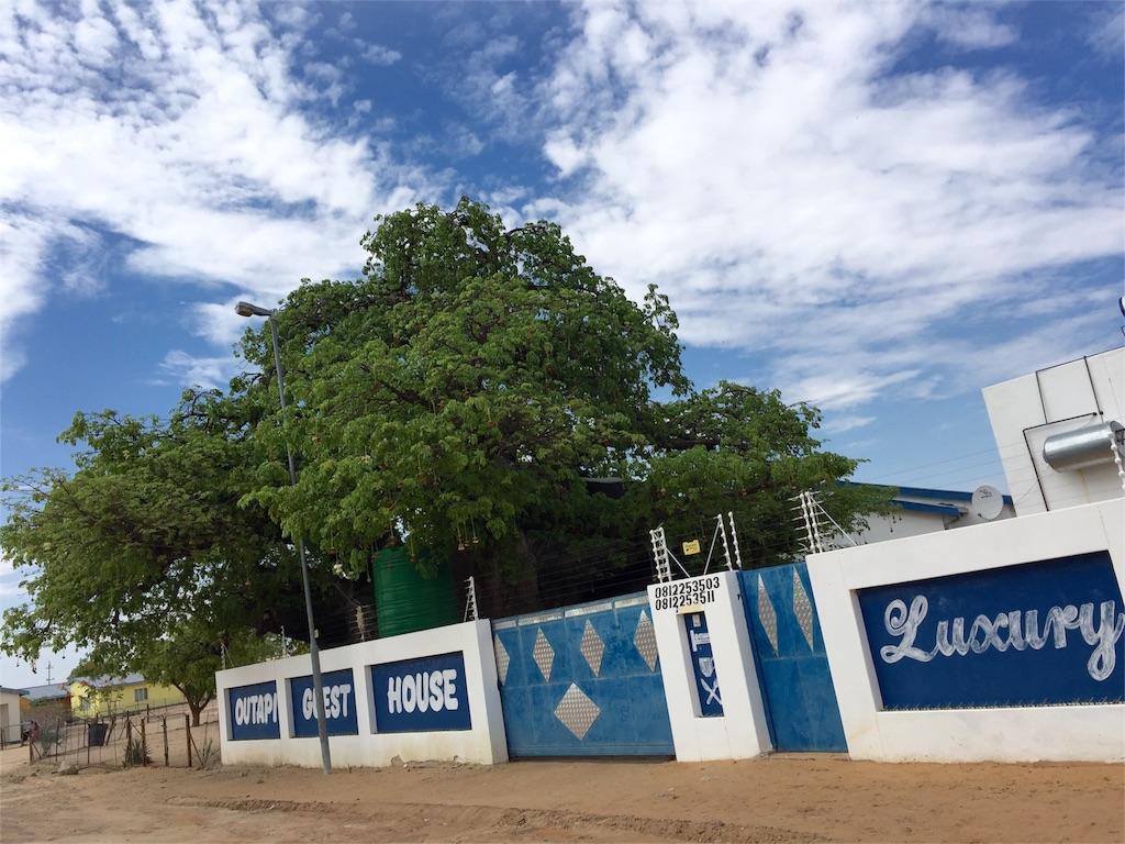 f:id:TPVC28-Namibia:20161210055935j:image