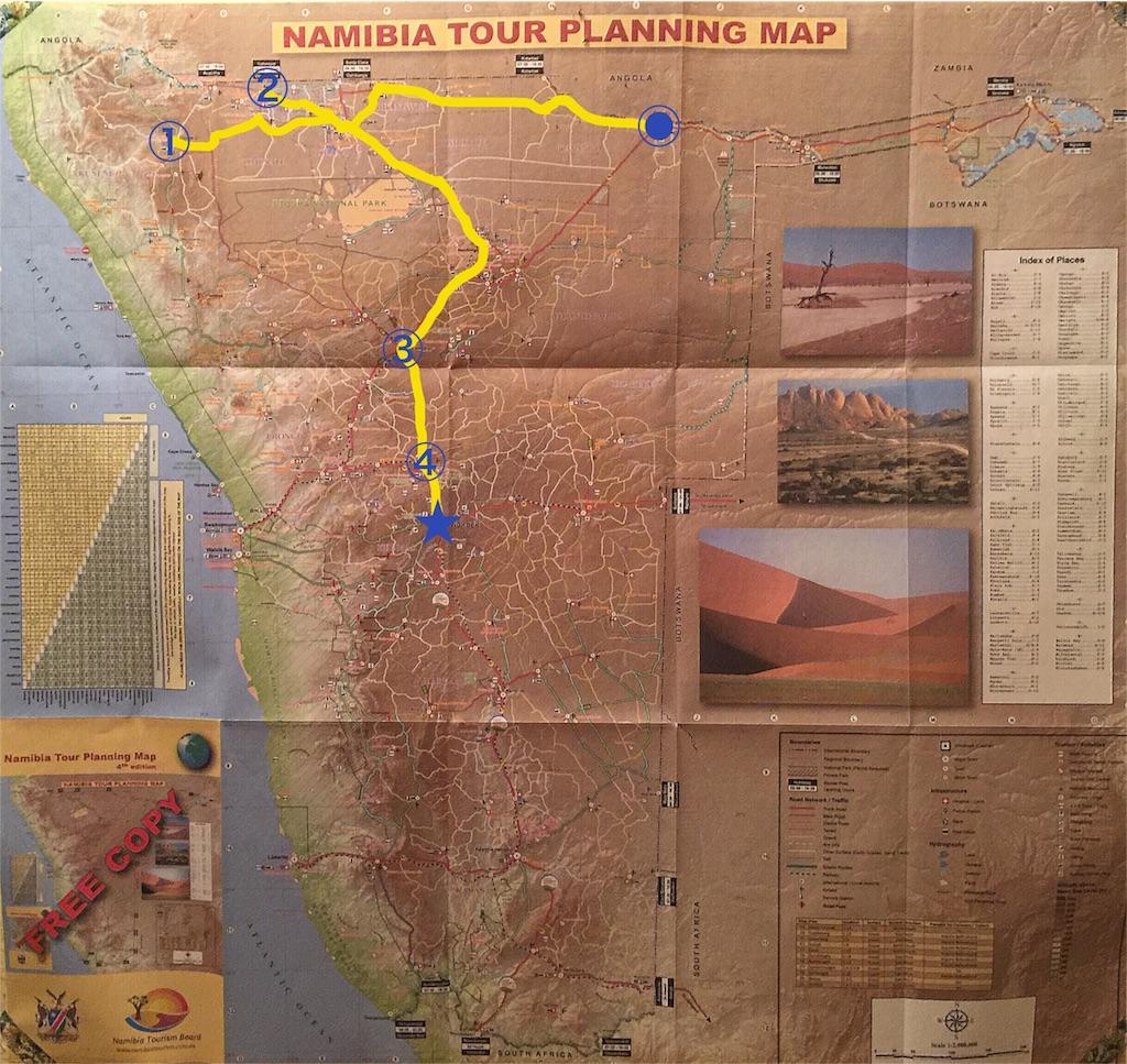 f:id:TPVC28-Namibia:20161214125724j:image