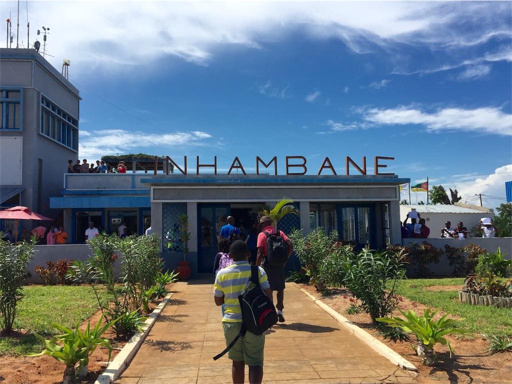 f:id:TPVC28-Namibia:20161214143127j:image