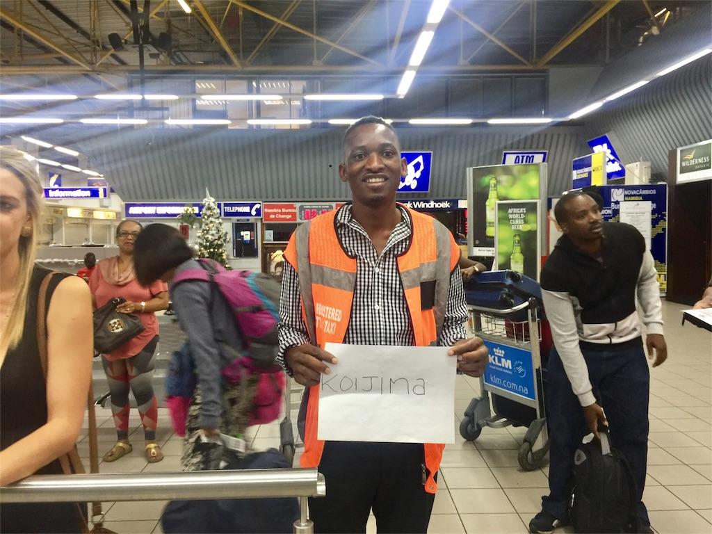 f:id:TPVC28-Namibia:20170102002706j:image