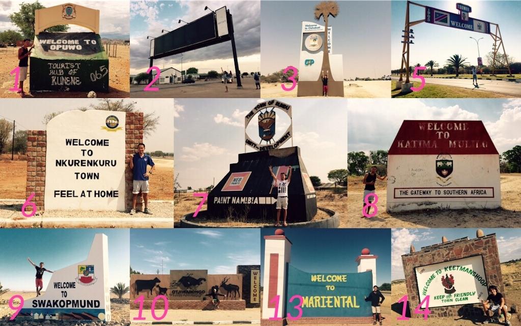 f:id:TPVC28-Namibia:20170102012050j:image