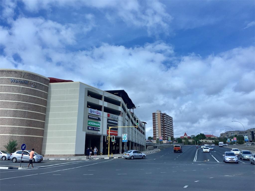 f:id:TPVC28-Namibia:20170104221831j:image