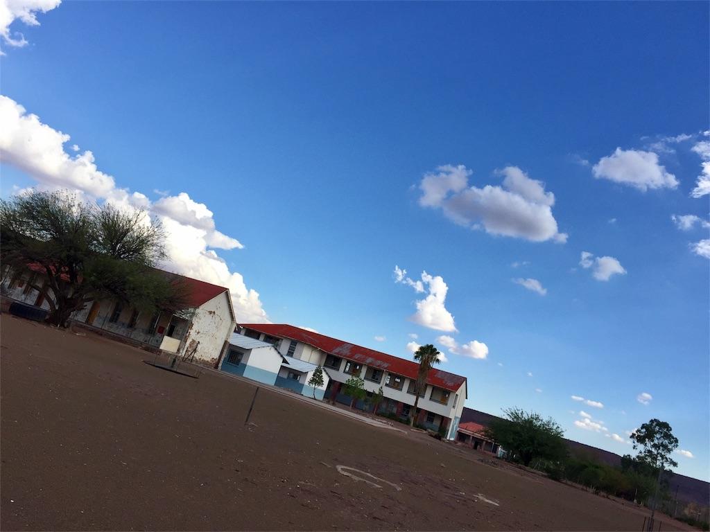 f:id:TPVC28-Namibia:20170104222500j:image