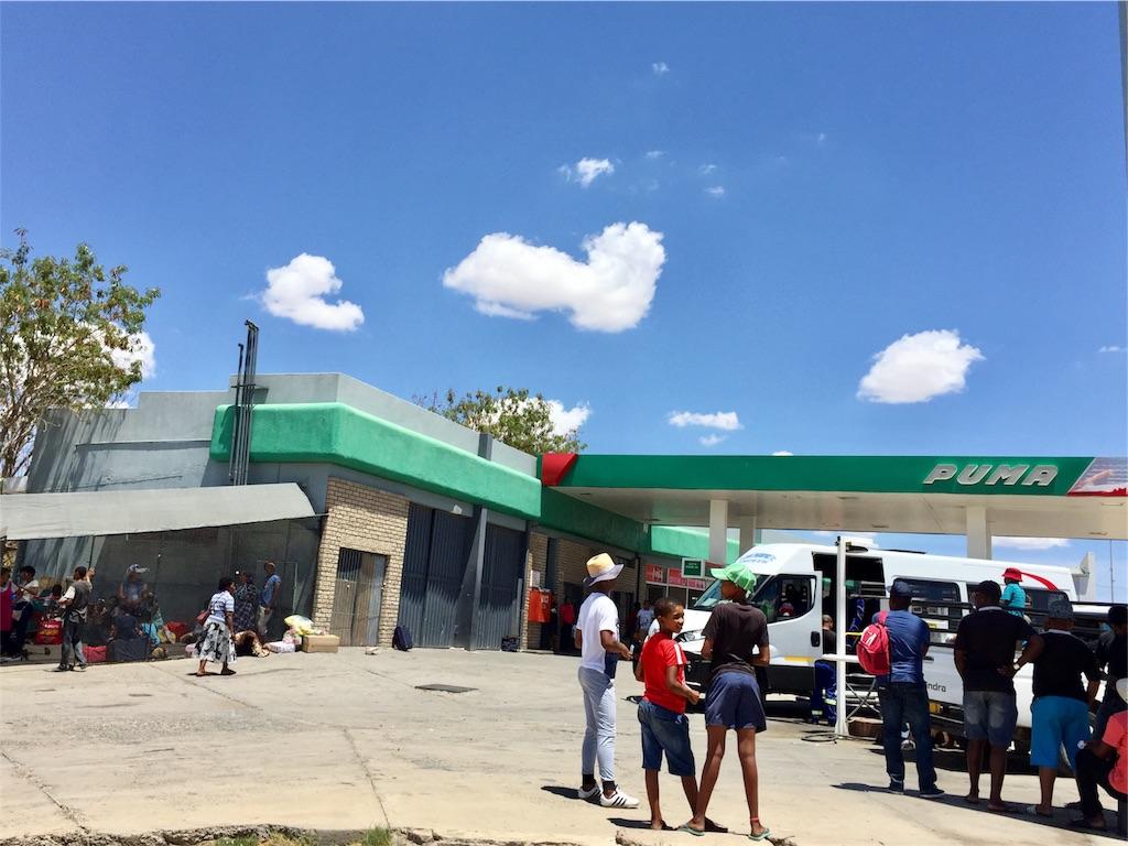 f:id:TPVC28-Namibia:20170106074706j:image