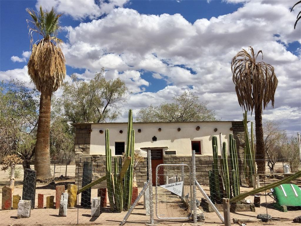 f:id:TPVC28-Namibia:20170106074940j:image