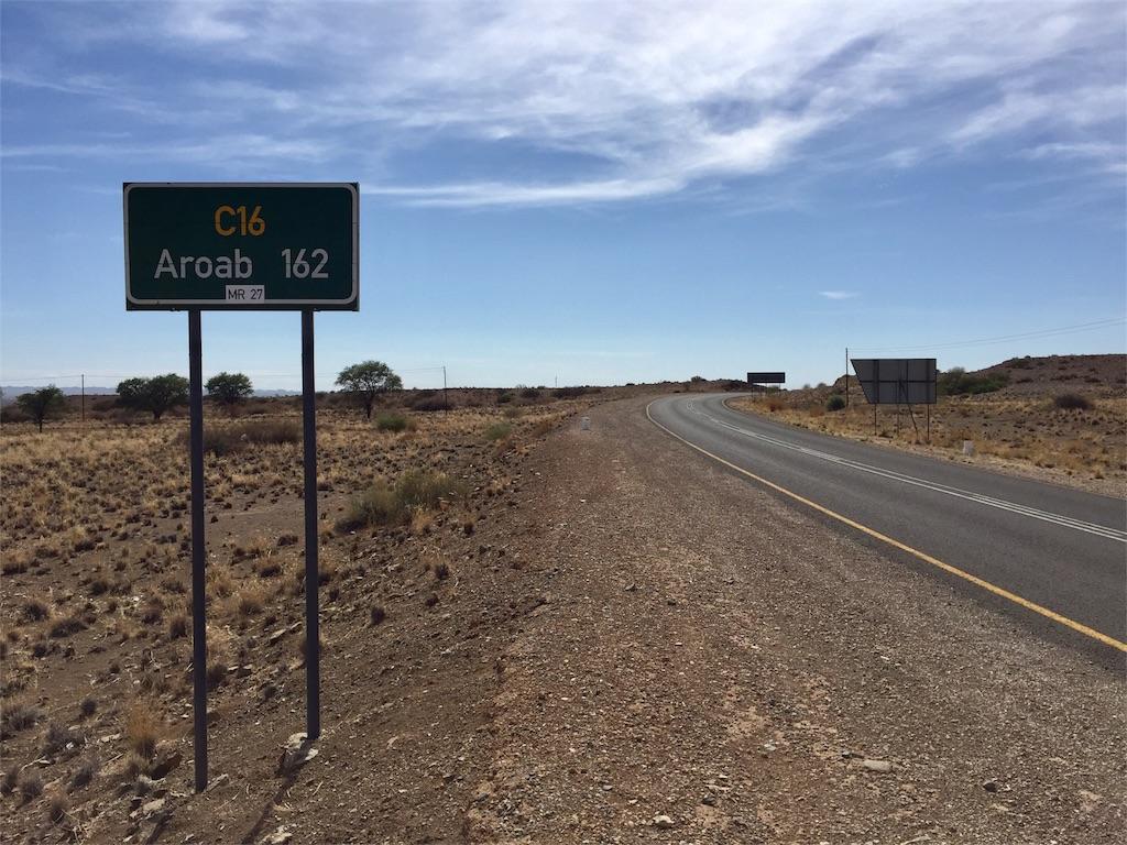 f:id:TPVC28-Namibia:20170107185357j:image