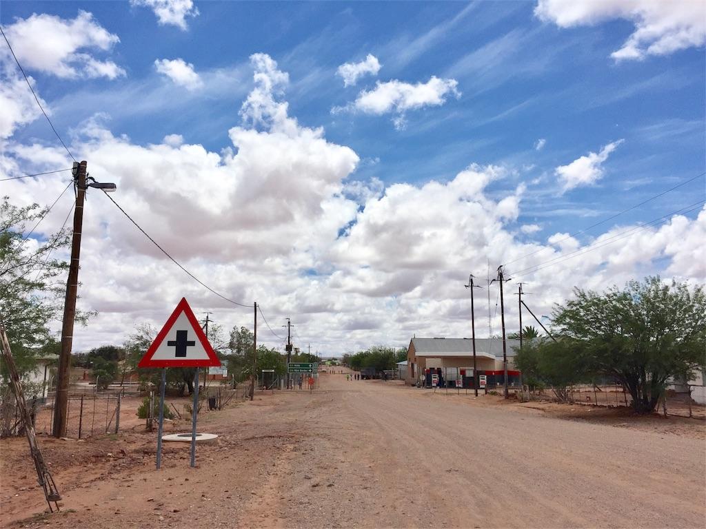 f:id:TPVC28-Namibia:20170107185558j:image