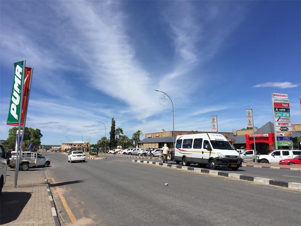 f:id:TPVC28-Namibia:20170108063328j:image