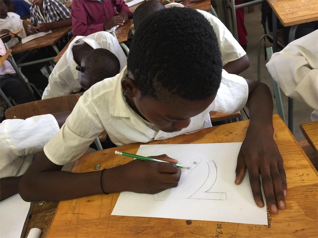 f:id:TPVC28-Namibia:20170114143755j:image