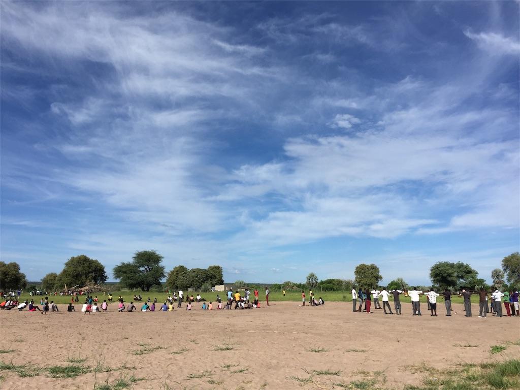 f:id:TPVC28-Namibia:20170131131111j:image