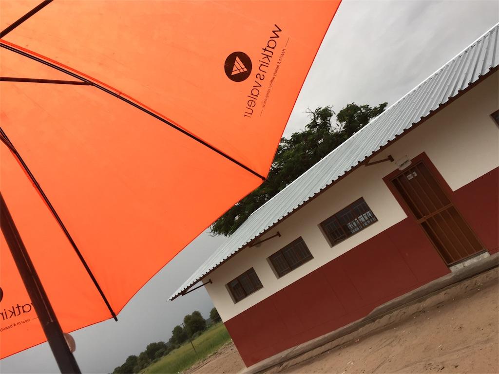 f:id:TPVC28-Namibia:20170207033403j:image