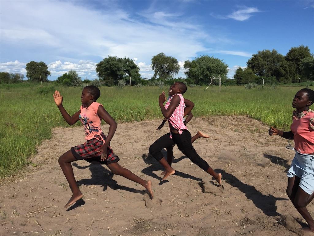 f:id:TPVC28-Namibia:20170210005159j:image