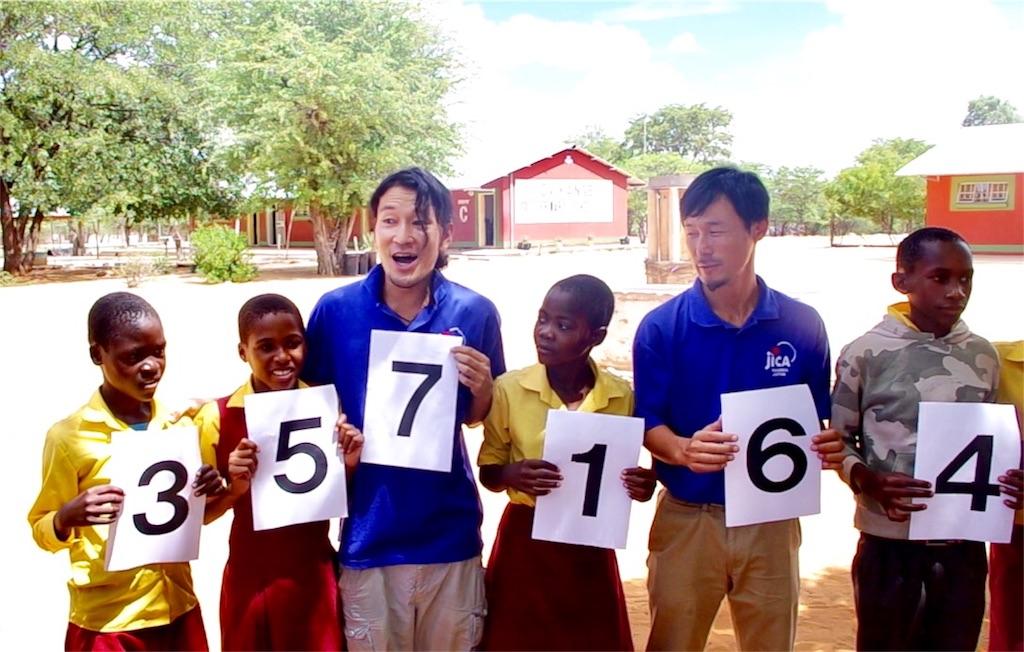 f:id:TPVC28-Namibia:20170212142027j:image