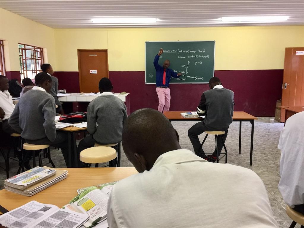 f:id:TPVC28-Namibia:20170214133202j:image