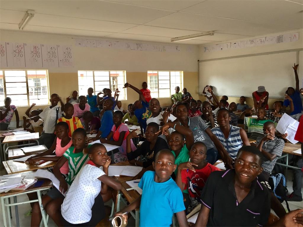 f:id:TPVC28-Namibia:20170217234233j:image