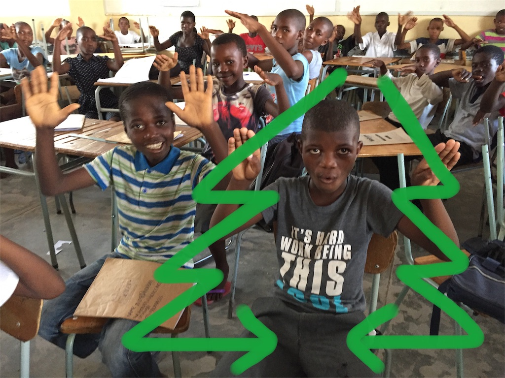 f:id:TPVC28-Namibia:20170218153046j:image