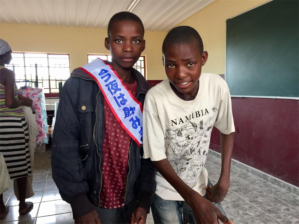 f:id:TPVC28-Namibia:20170219235026j:image