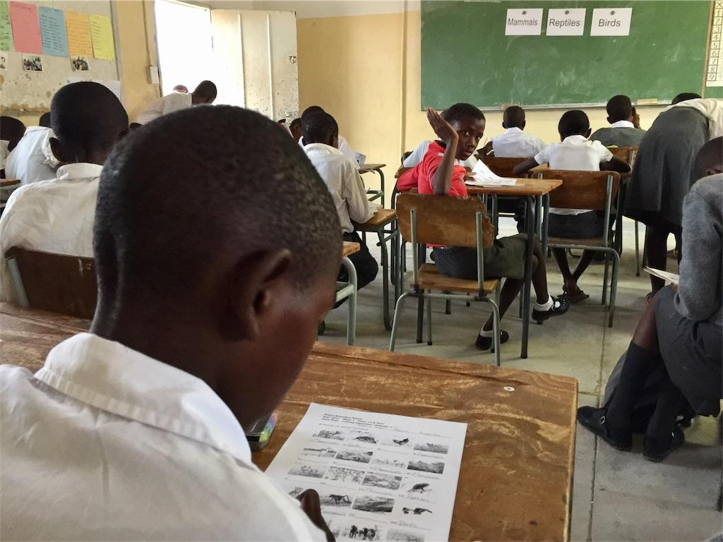 f:id:TPVC28-Namibia:20170221062829j:image