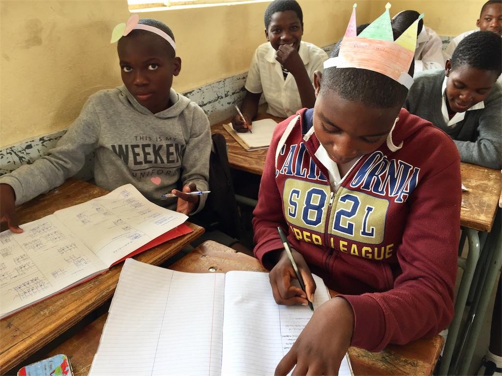 f:id:TPVC28-Namibia:20170221125854j:image