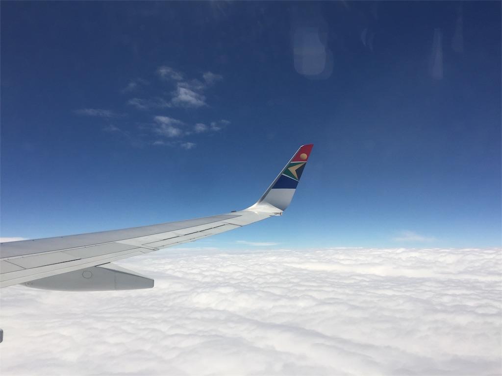 f:id:TPVC28-Namibia:20170224143201j:image
