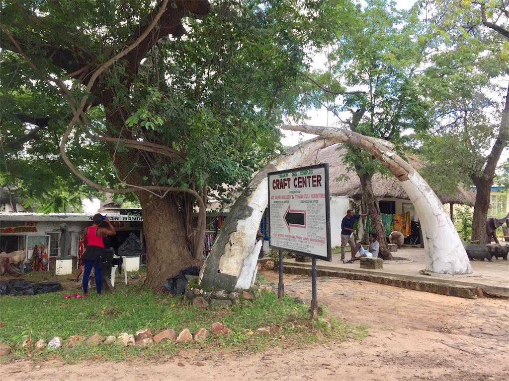 f:id:TPVC28-Namibia:20170227160910j:image
