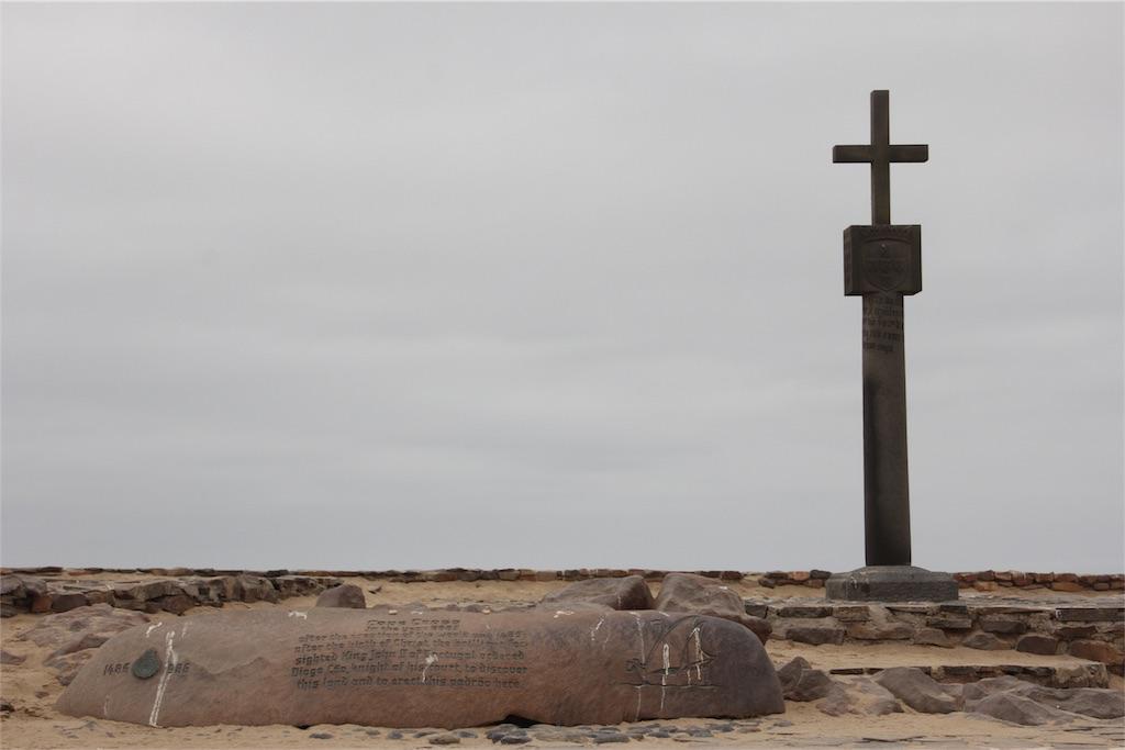 f:id:TPVC28-Namibia:20170305161447j:image