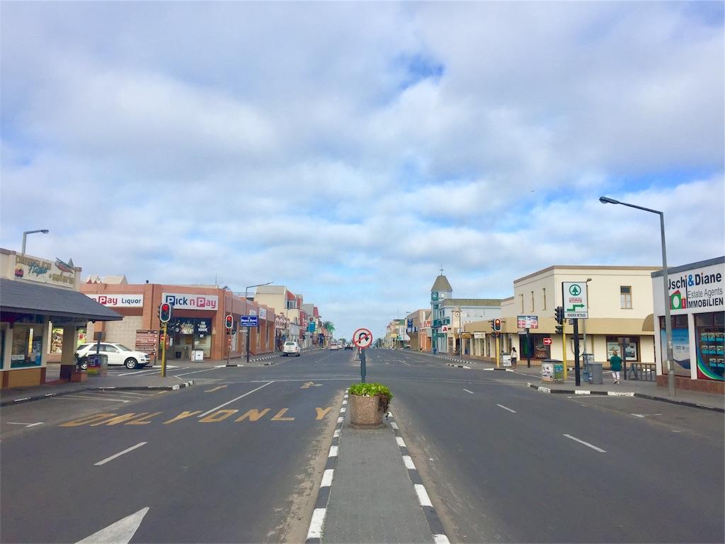 f:id:TPVC28-Namibia:20170305231944j:image