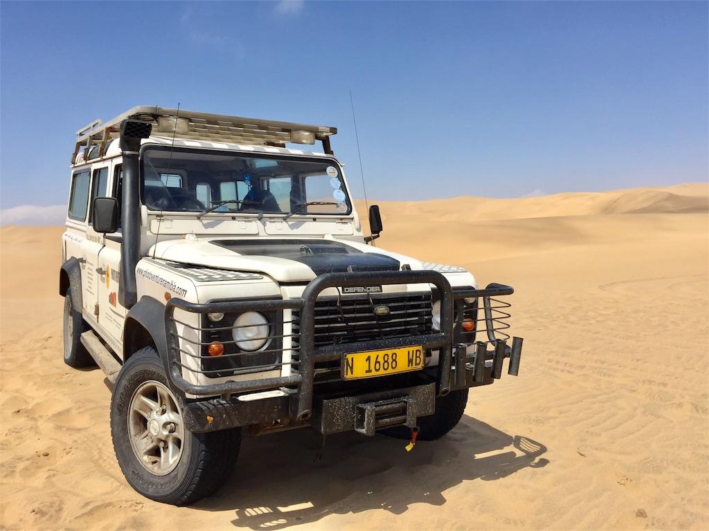 f:id:TPVC28-Namibia:20170305232007j:image