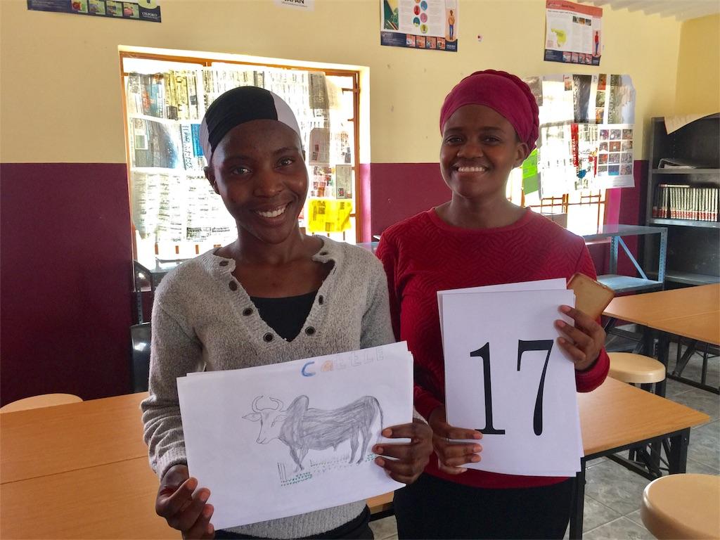 f:id:TPVC28-Namibia:20170309030235j:image
