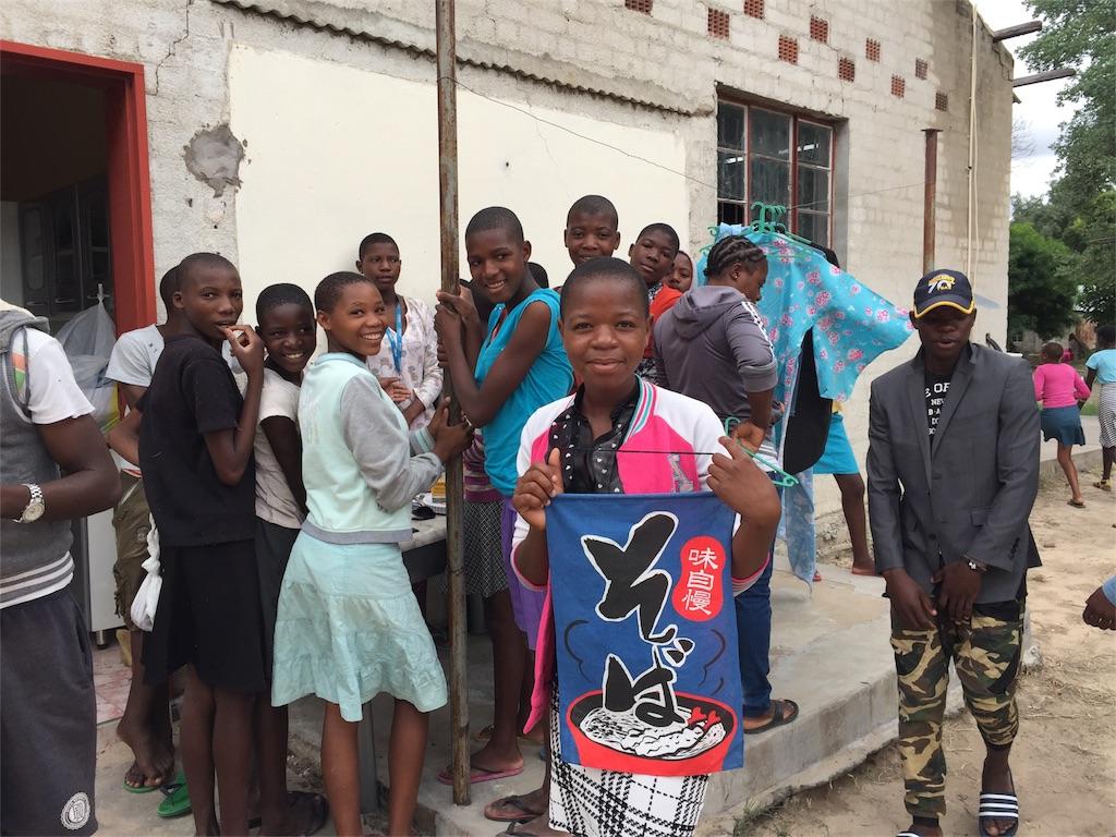 f:id:TPVC28-Namibia:20170312171419j:image