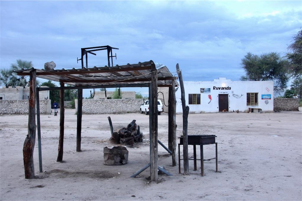 f:id:TPVC28-Namibia:20170314124628j:image