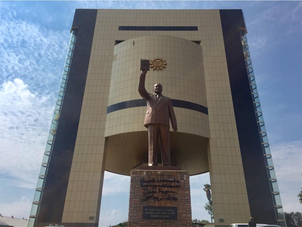 f:id:TPVC28-Namibia:20170318221138j:image