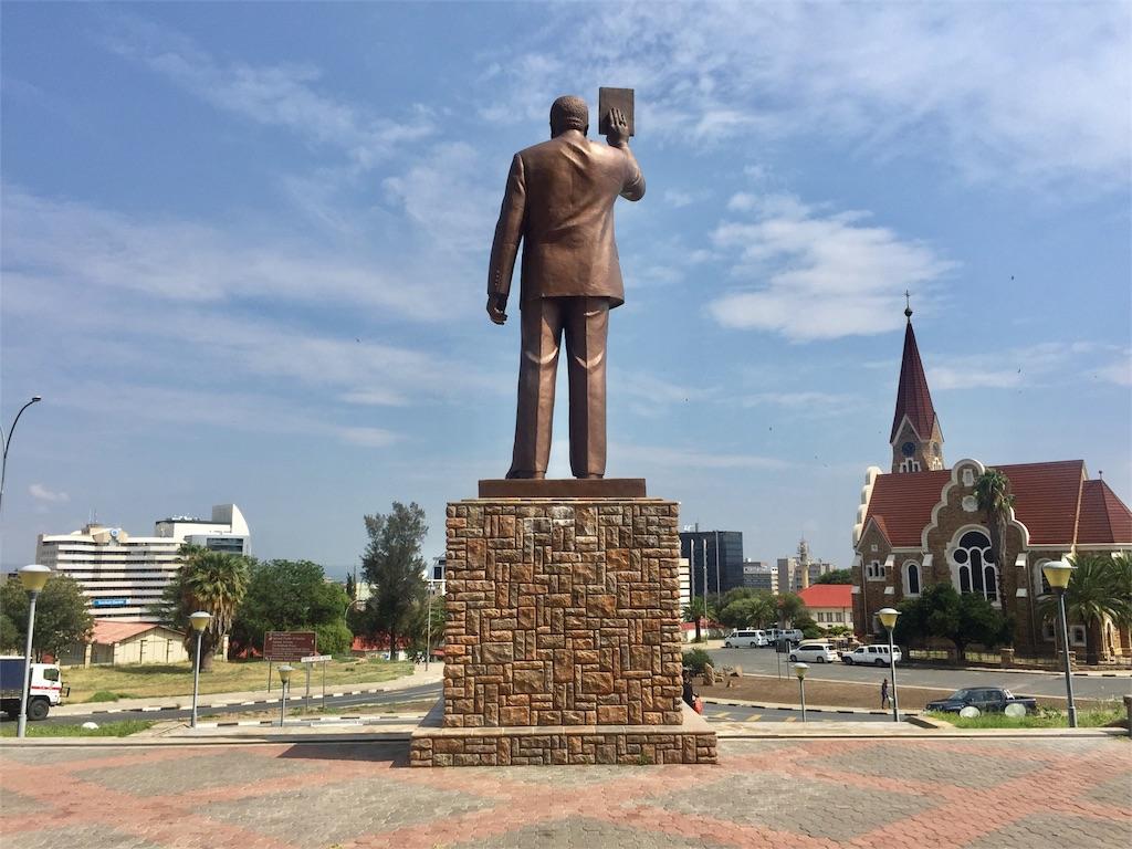 f:id:TPVC28-Namibia:20170318221412j:image
