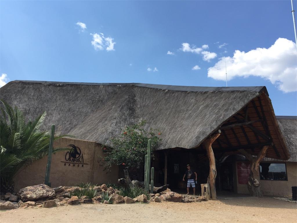 f:id:TPVC28-Namibia:20170319152418j:image
