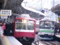 京急800形&横浜線205系